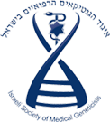 Israeli Society of Medical Geneticists
